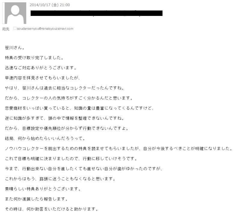 ktokukansou3