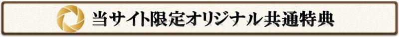 kyoutu-h2